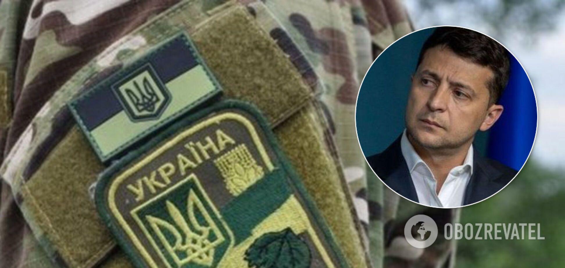 Зеленський запропонував ввести новий вид військової служби в Україні