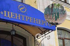 Боятся штурма? Офис 'Центрэнерго' втихаря перенесли в санаторий на Киевщине