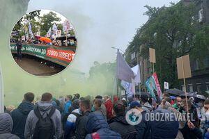 протест банк Аркада