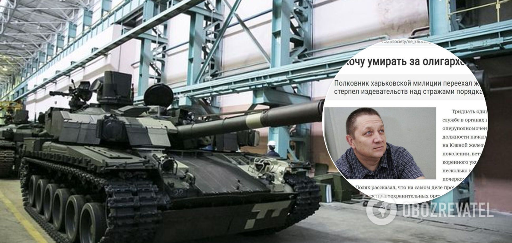 В 'Укроборонпромі' чиновник потрапив у скандал через 'любов' до РФ