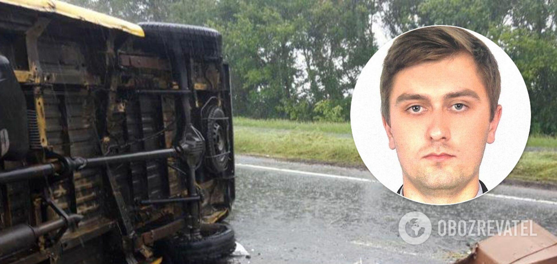 На Полтавщині в ДТП загинув поліцейський: стало відомо ім'я