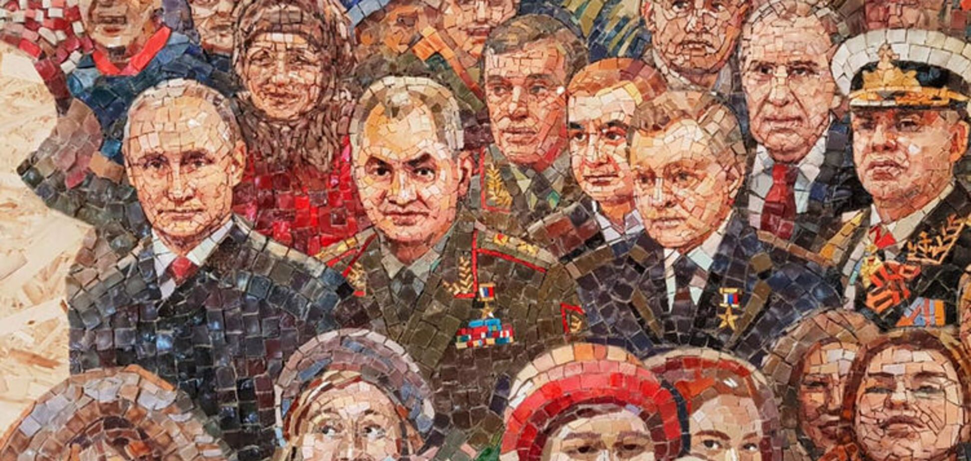 Кружок или квадрат над головой Путина?