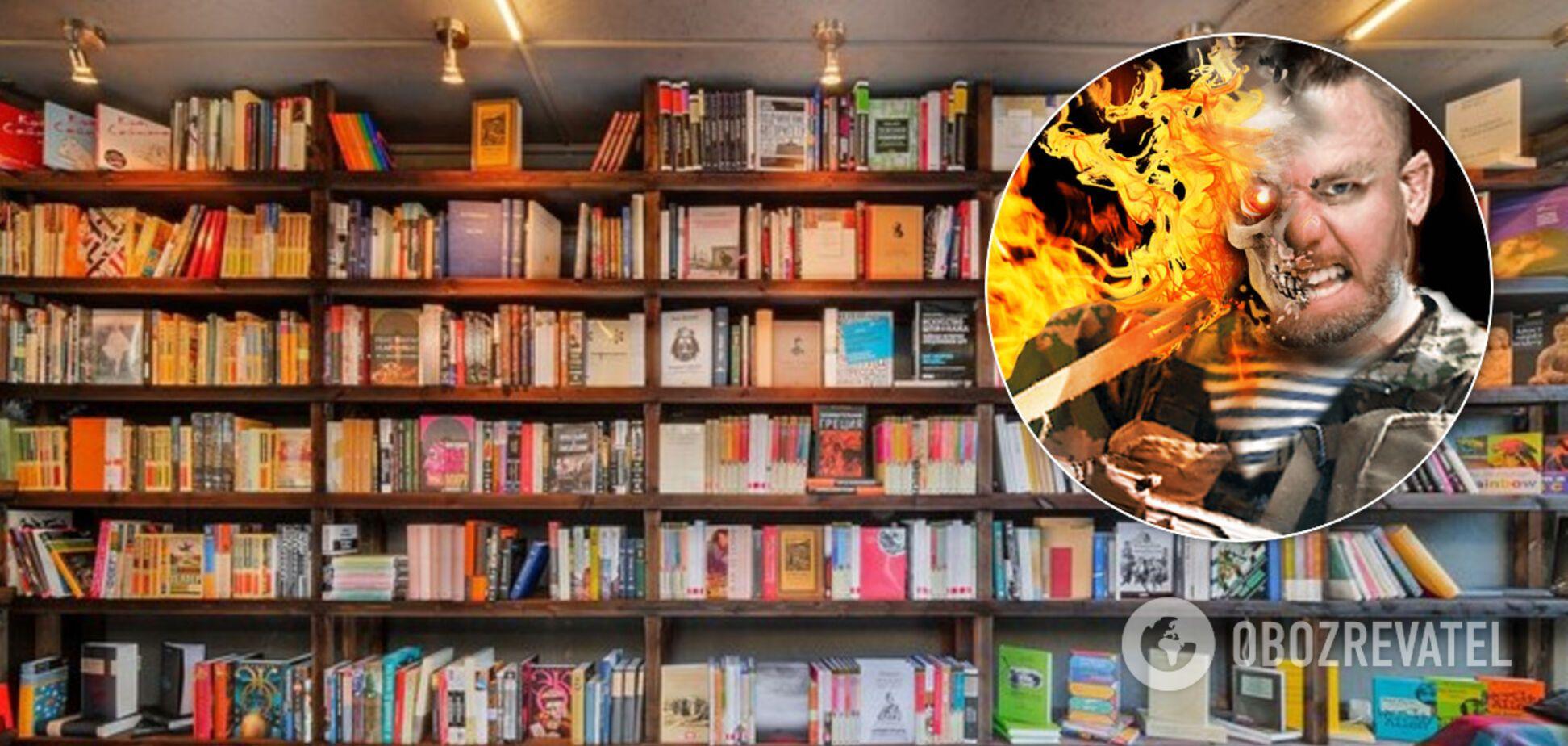 Yakaboo продавав книгу про 'громадянської' війні на Донбасі