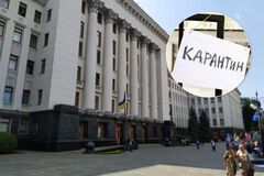 В Украине сейчас очень слабая власть. Есть риск нарваться на еще один карантин!