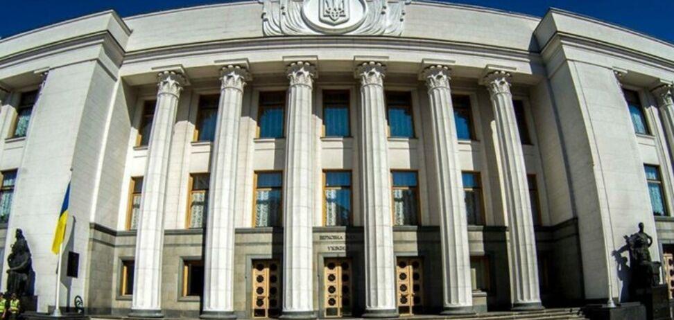 Курс влади: Україна без України