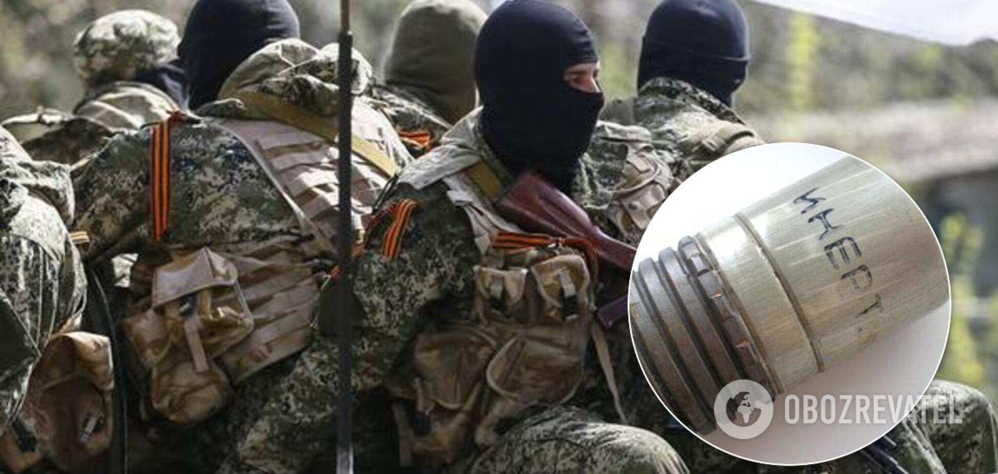 Оккупанты внезапно изменили тактику на Донбассе: в открытую запускают ракеты