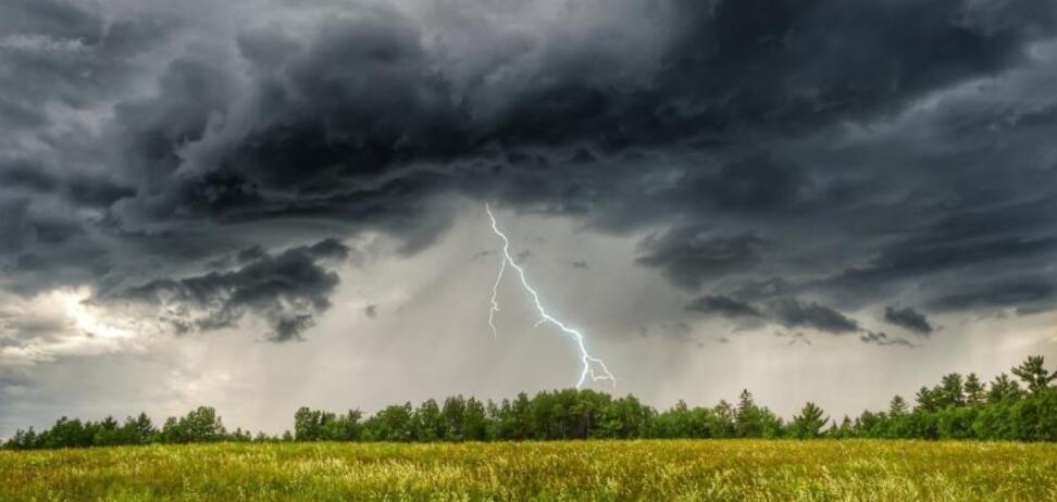 Прогноз погоды на 4 июня: Украину накроют дожди с грозами