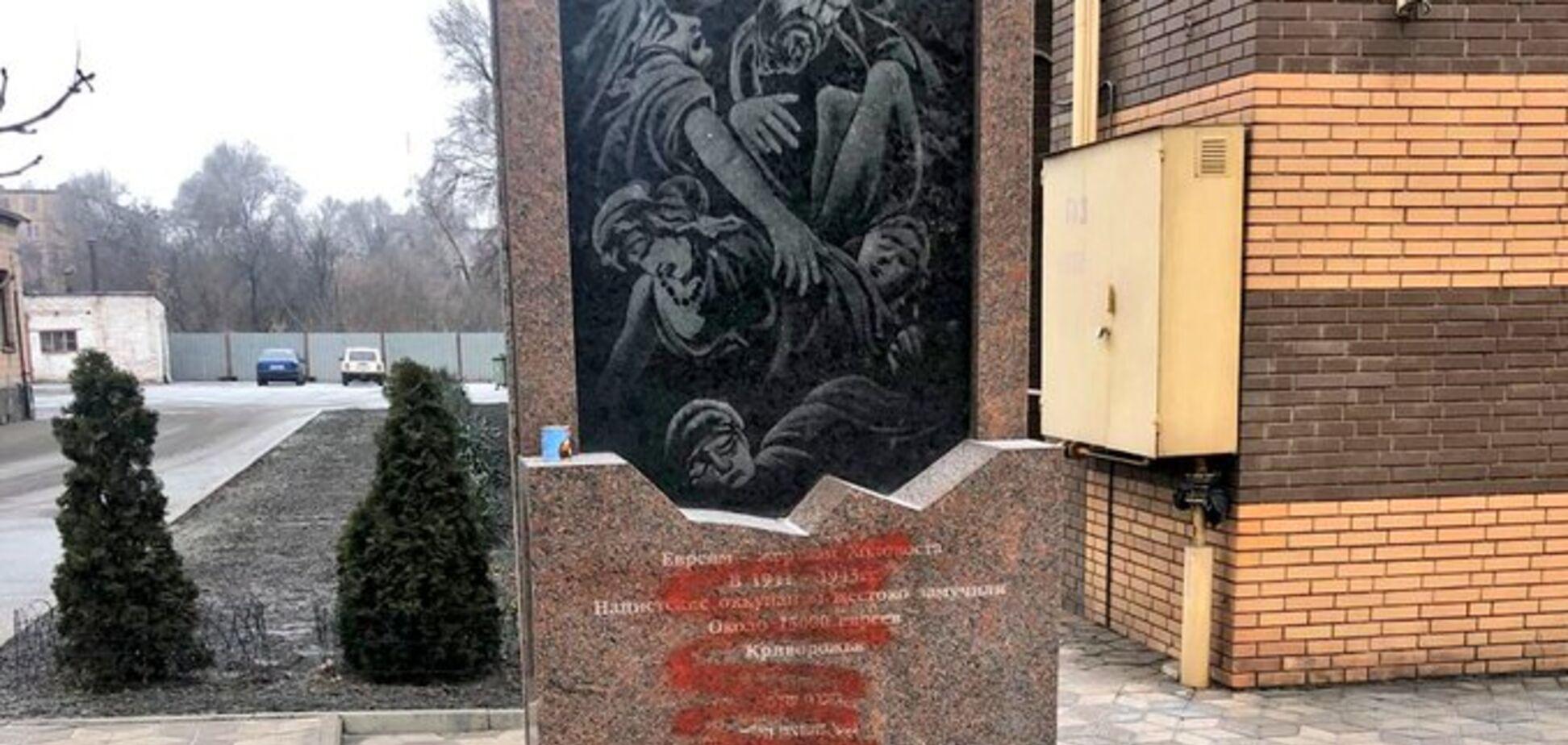 У Кривому Розі засудили чоловіка, який поглумився над пам'ятником жертвам Голокосту