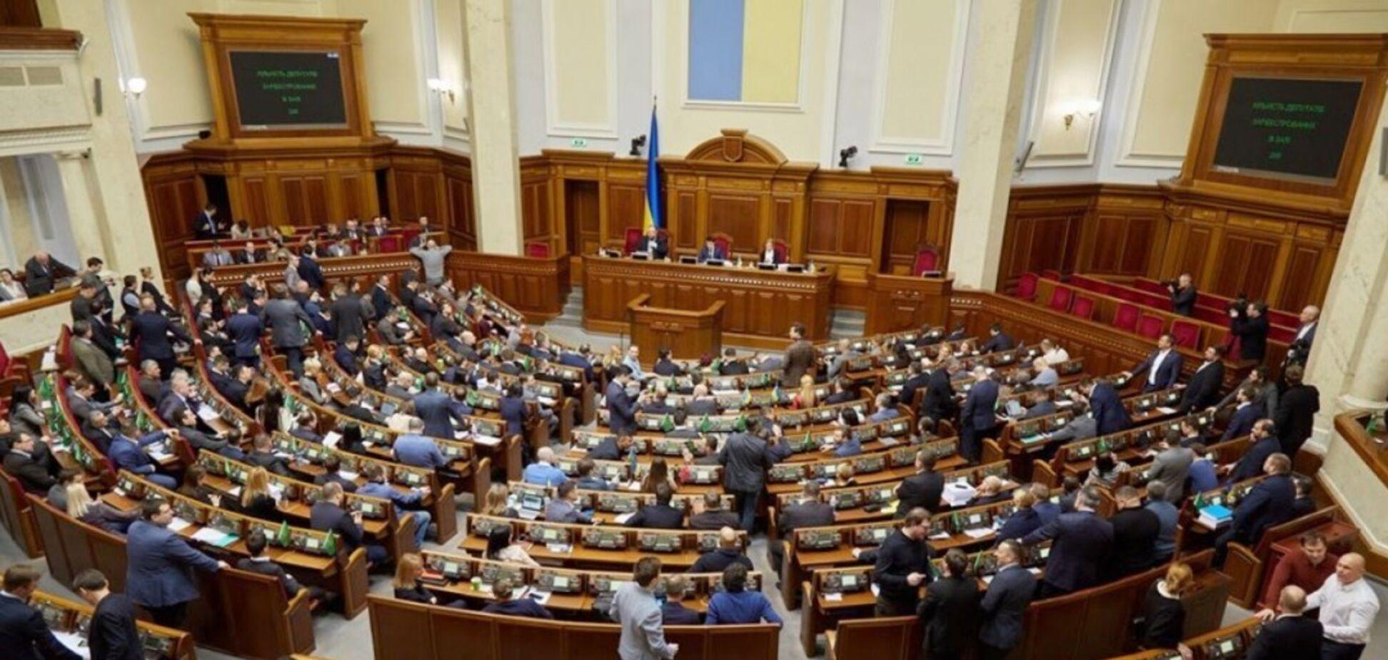 В 'Слуге народа' назвали дату нового заседания Рады: зачем собираются нардепы