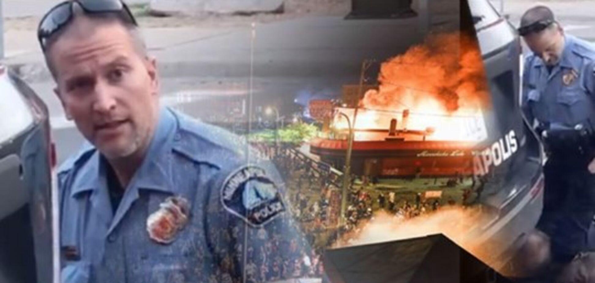 Полицейский, из-за которого начались протесты в США, может быть невиновен
