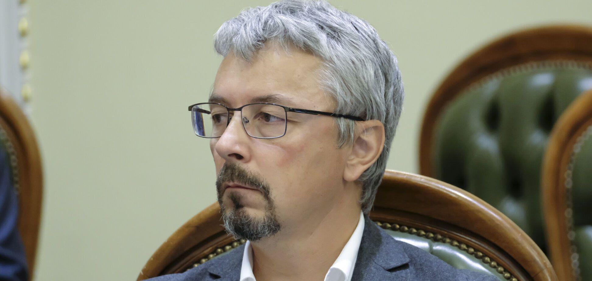 Ткаченко: Национальная стратегия-2030 закладывает план долгосрочного развития креативной экономики