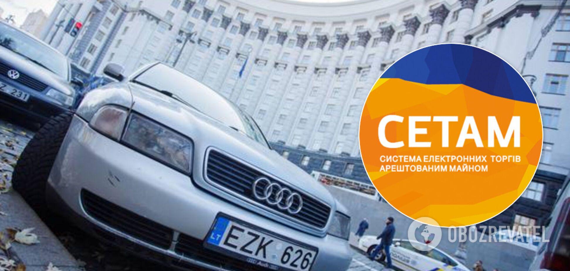 Авто на еврономерах в Украине будут раздавать бесплатно: кто сможет получить