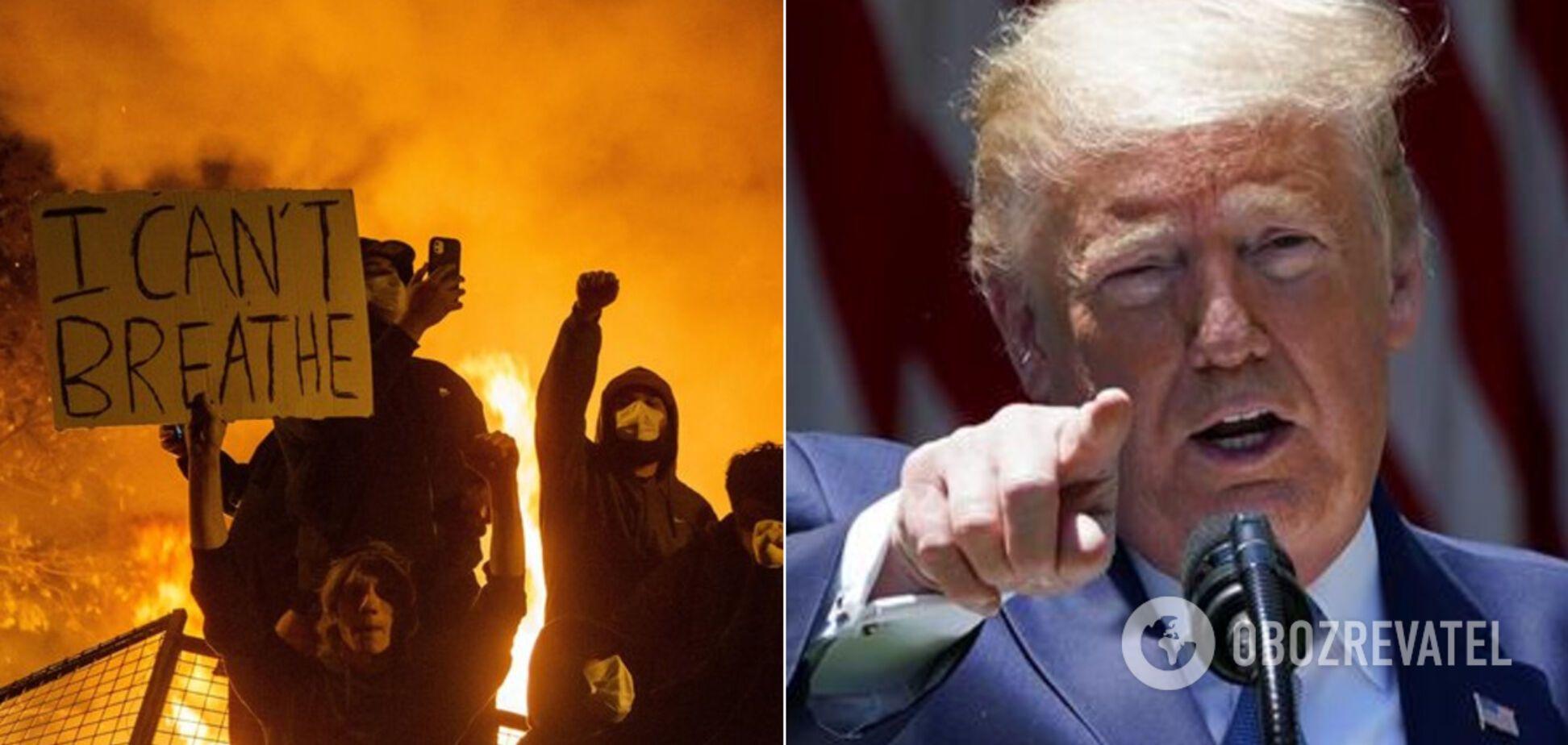 Трамп признает движение 'Антифа' террористами: кто это такие