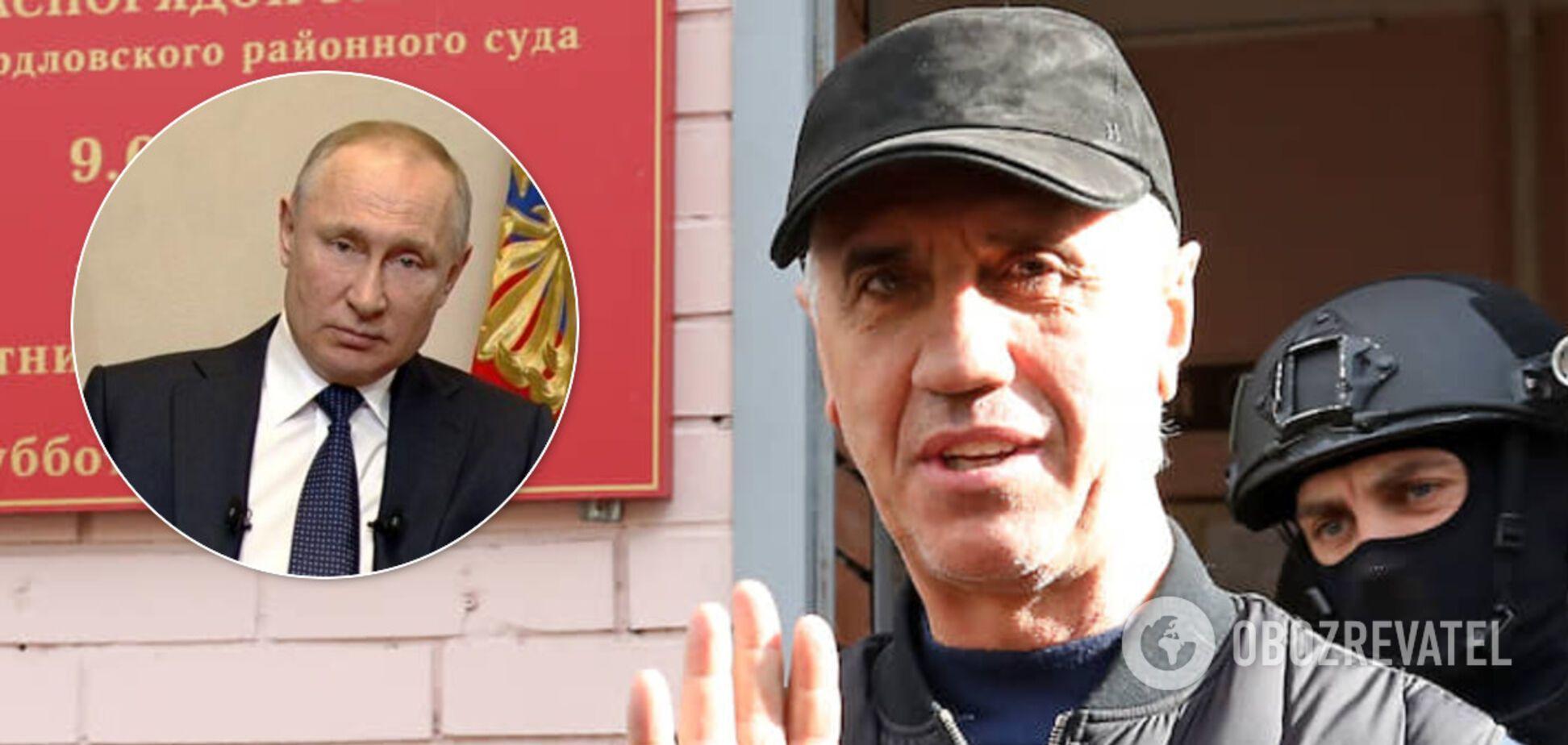 Красноярский бизнесмен из СИЗО написал смелое письмо Путину: Россия у пропасти! Народ не верит власти!