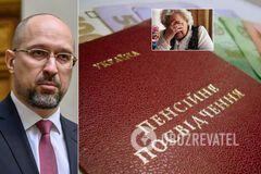 Підвищення пенсійного віку в Україні: Шмигаль поставив крапку