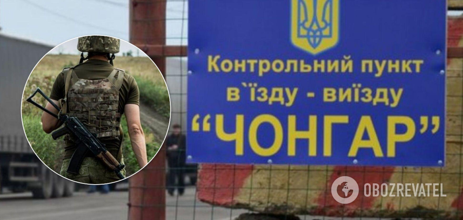 На адмінкордоні з Кримом викрали українського військового: що відомо
