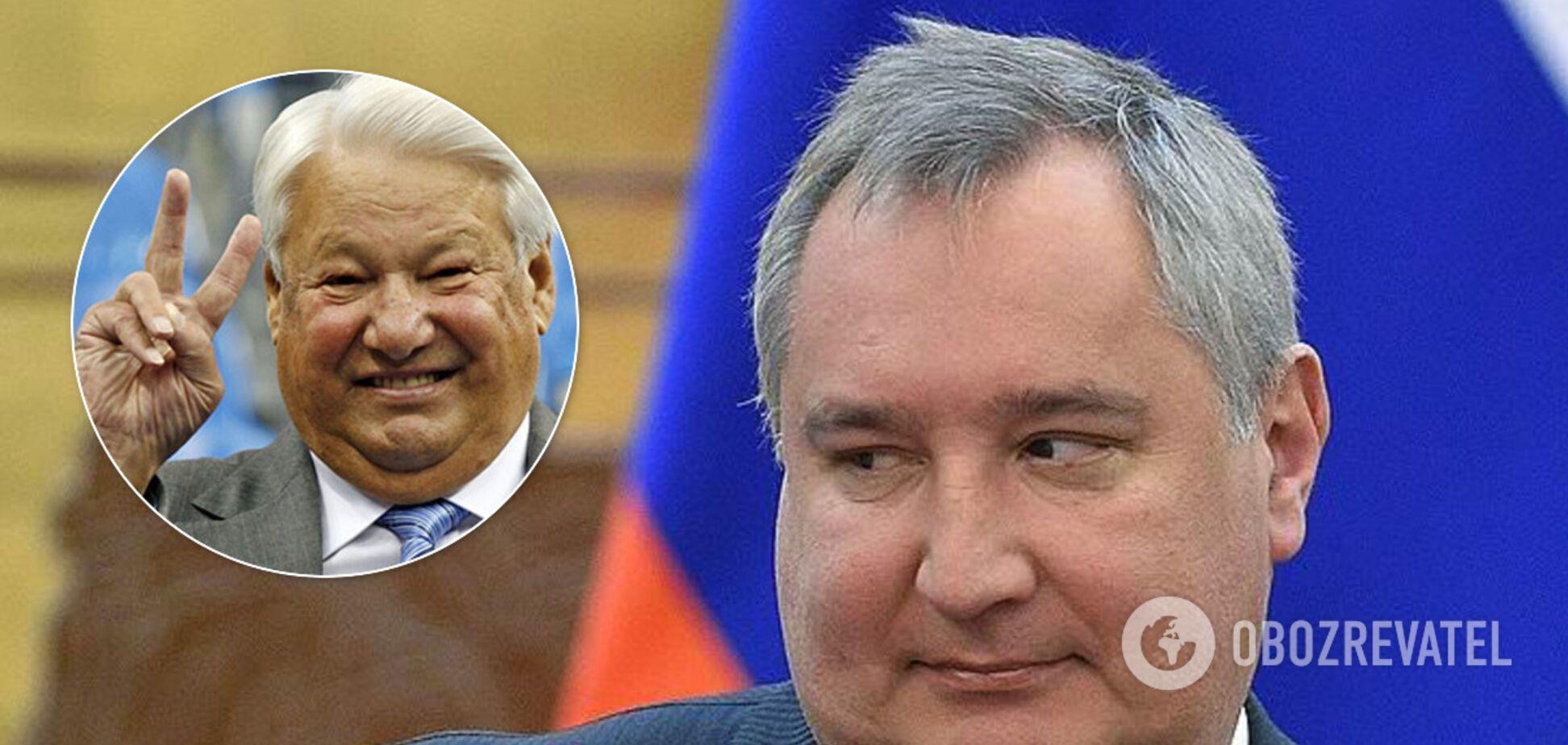 Рогозін посперечався про велич СРСР і назвав Єльцина зрадником