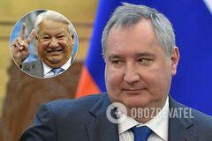 Рогозин поспорил о величии СССР и назвал Ельцина предателем