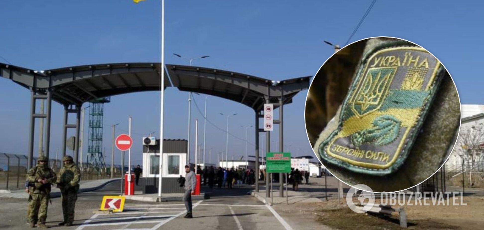 Стало відомо ім'я і деталі викрадення військового ЗСУ на адмінкордоні з Кримом