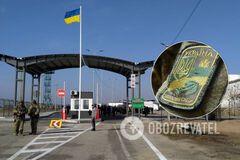 Стало известно имя и детали похищения военного ВСУ на админгранице с Крымом