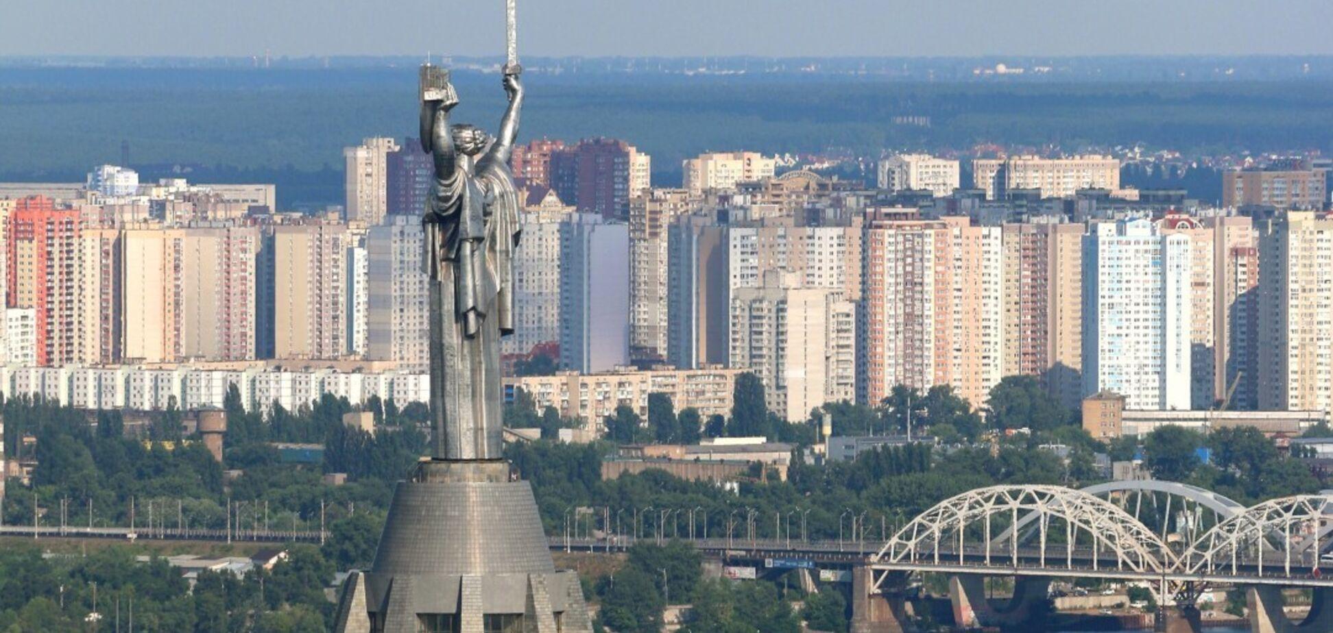 Каким Киев видит партия Тимошенко? Презентация Виталия Нестора онлайн