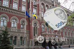 В Госказначействе рассказали о провале выполнения бюджета Украины