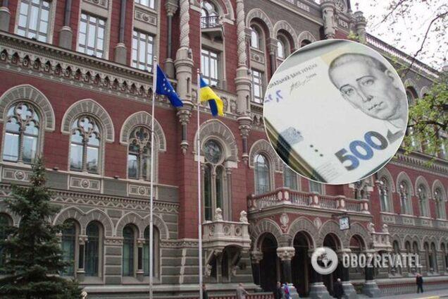 У Держказначействі розповіли про провал виконання бюджету України