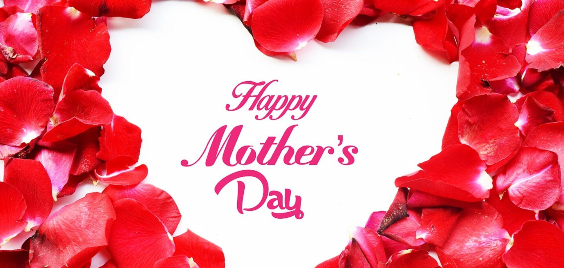 З Днем матері 2020: зворушливі привітання, листівки, відео, вірші та проза