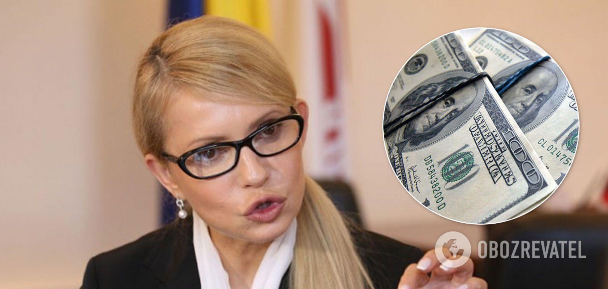 Миллионы Тимошенко и Власенко имеют признаки легализации средств или внешнего финансирования – юрист
