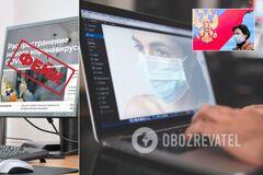 Россия атаковала Украину фейками о COVID-19: агитаторов поймали