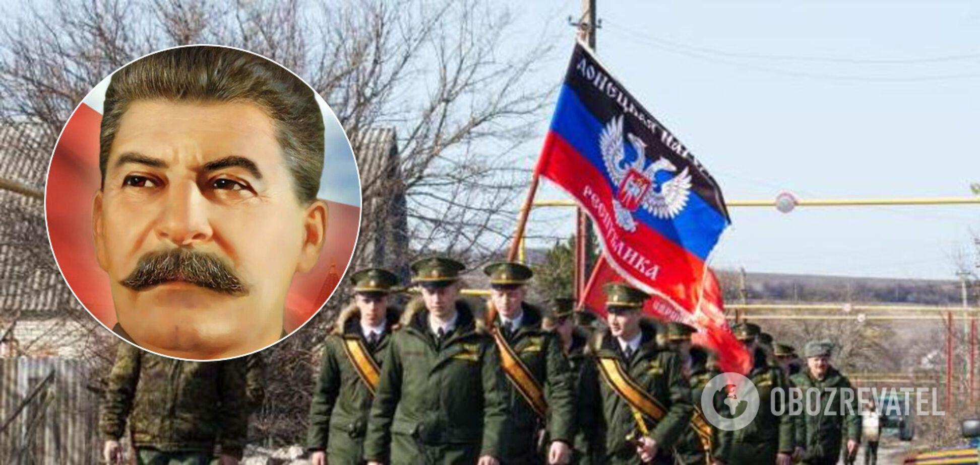 Переименование Донецка и Луганска: историк пояснил выходку террористов