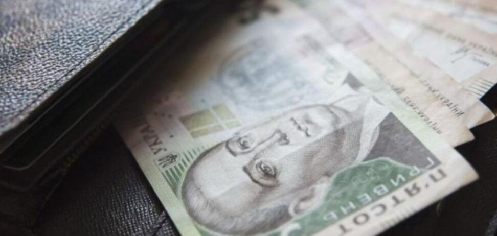 Как в Украине оформить пособие по частичной безработице: пошаговая инструкция