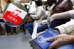 Польша начала выдавать визы украинским заробитчанам