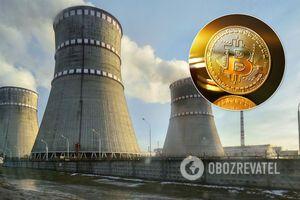 У Міненерго запропонували видобувати криптовалюту на українських АЕС