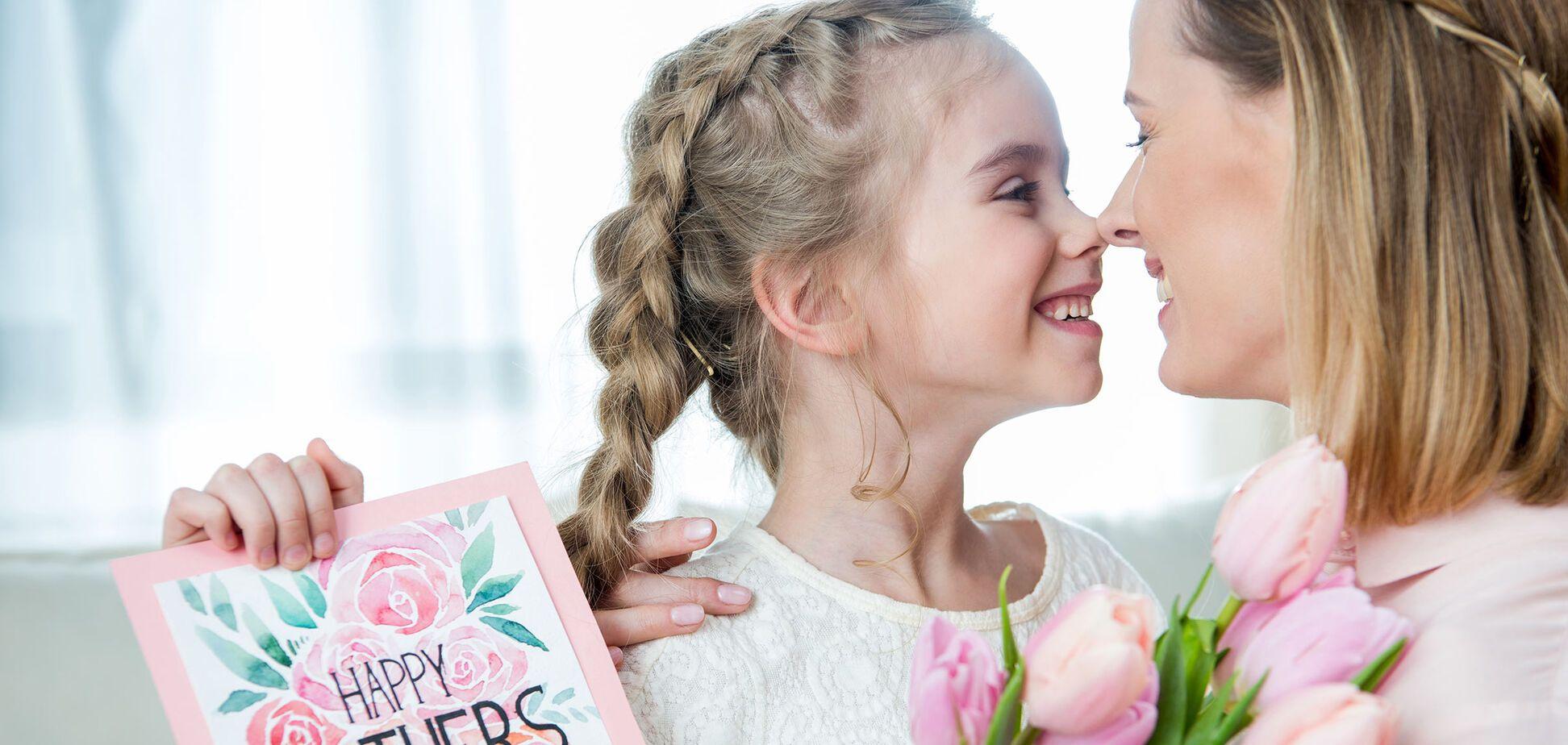 Как поздравить с Днем матери: топ-5 идей оригинальных подарков