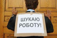 В Украине значительно изменилась ситуация на рынке труда, – Кабмин