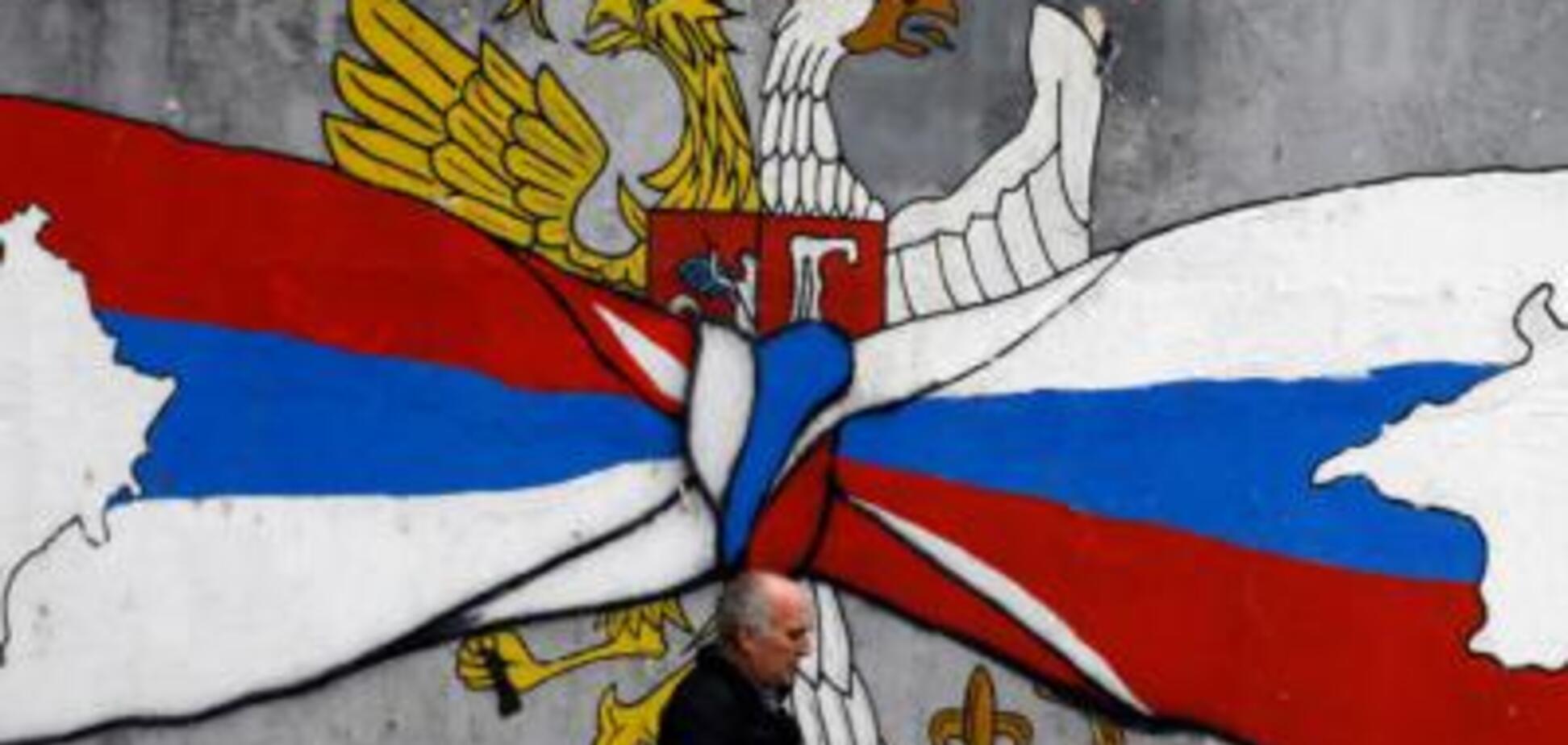Языковая экспансия Москвы: как 'руссифицировалась' Сербия