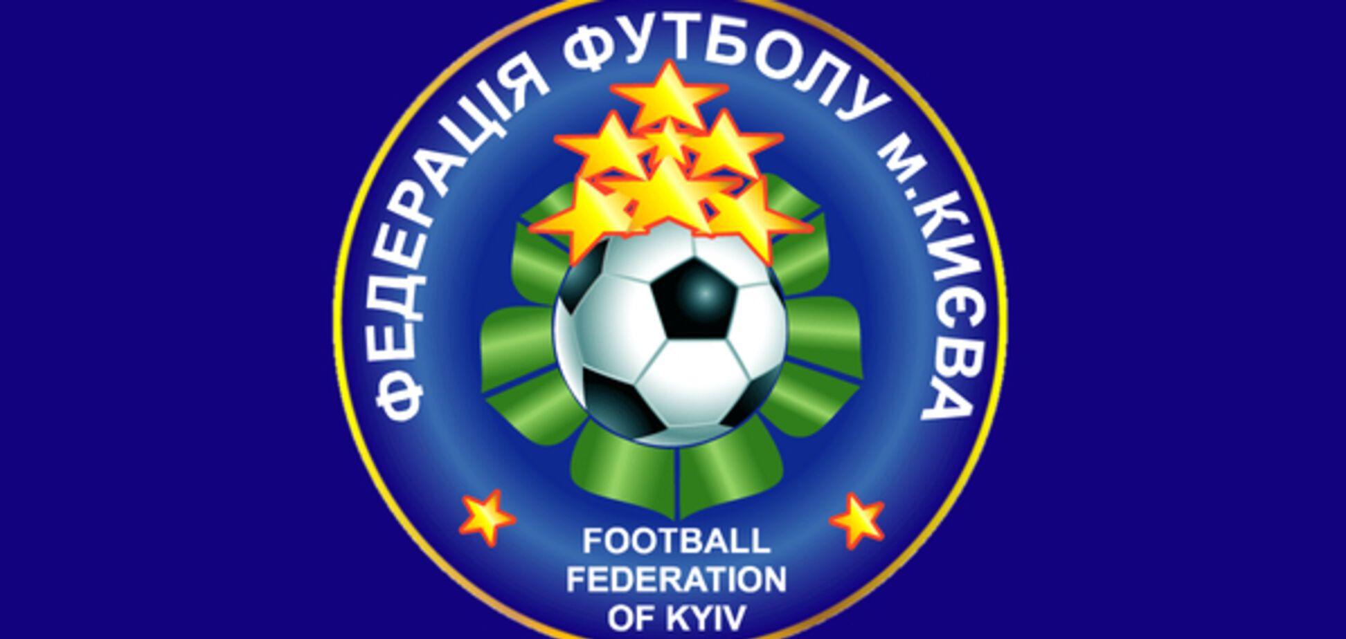 Федерація футболу Києва несподівано звезрнулася до УЄФА