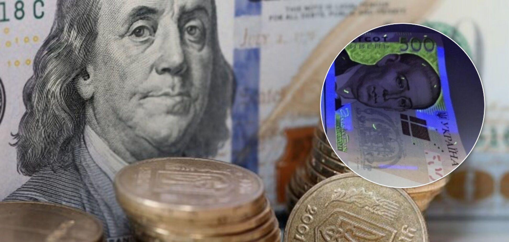 В Украине через несколько недель появятся новые деньги: какие купюры и как выведут из оборота
