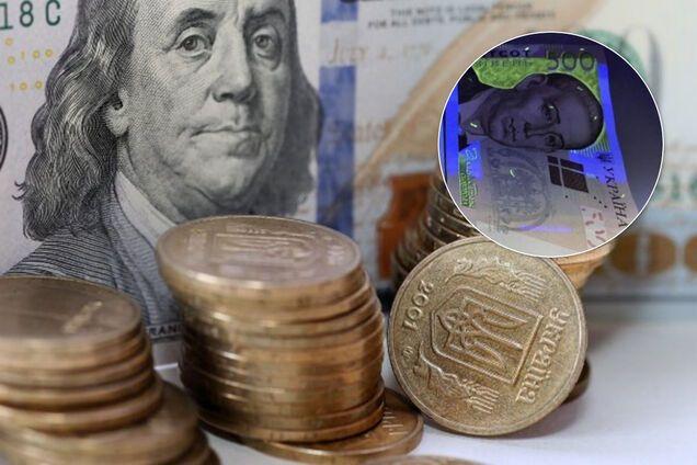 В Україні через кілька тижнів з'являться нові гроші: які купюри і як виведуть з обігу