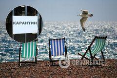 Закордон відпадає: куди поїхати в Україні влітку і що буде з цінами