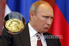 Расследования о режиме и 'поваре' Путина получили Пулитцеровскую премию: в России подняли панику