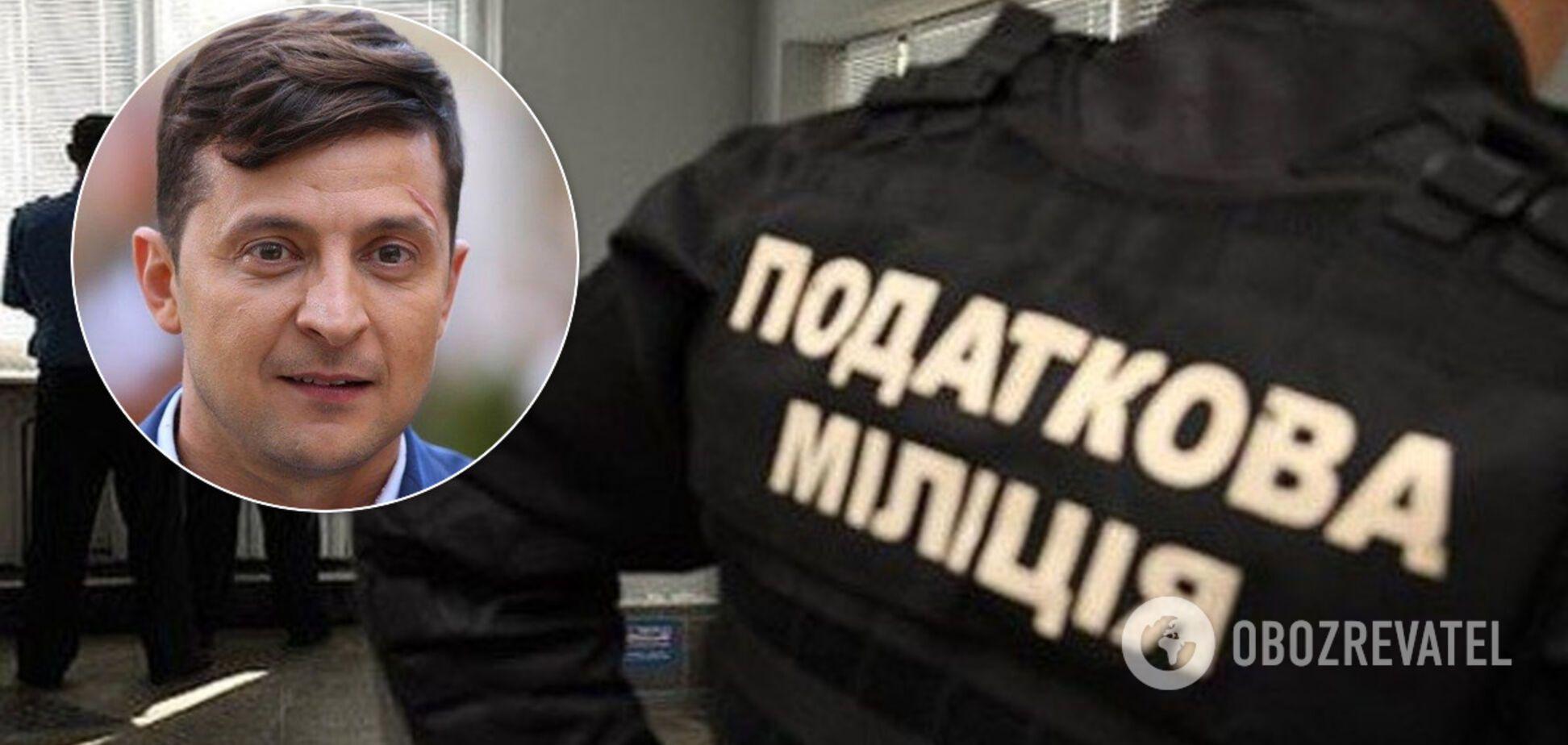 Как Зеленский провалил ликвидацию налоговой милиции и увеличил вдвое ее финансирование: расследование СМИ