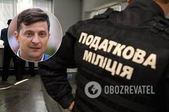 Як Зеленський провалив ліквідацію податкової міліції та збільшив удвічі її фінансування: розслідування ЗМІ