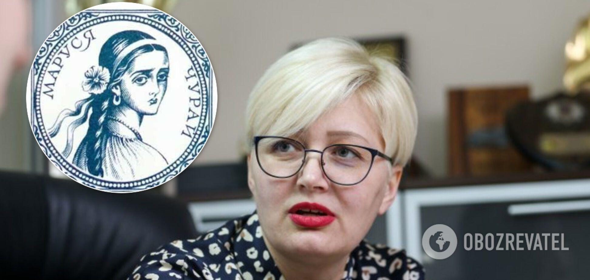 Ницой раскритиковала программу онлайн-уроков для украинских школьников