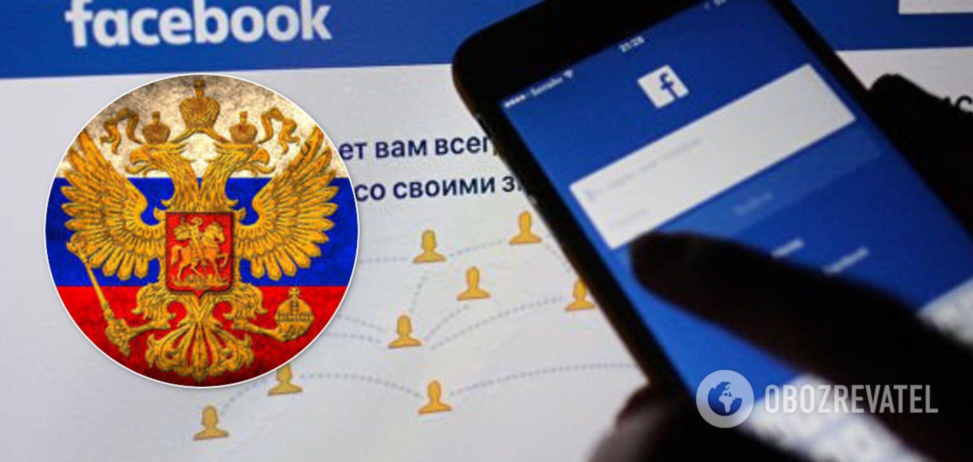 Facebook раскрыл сеть спецслужб России, которая запускала фейки об Украине