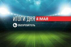 Тренер клубу Кадирова захотів 'дати по голові' українцям: спортивні підсумки 4 травня