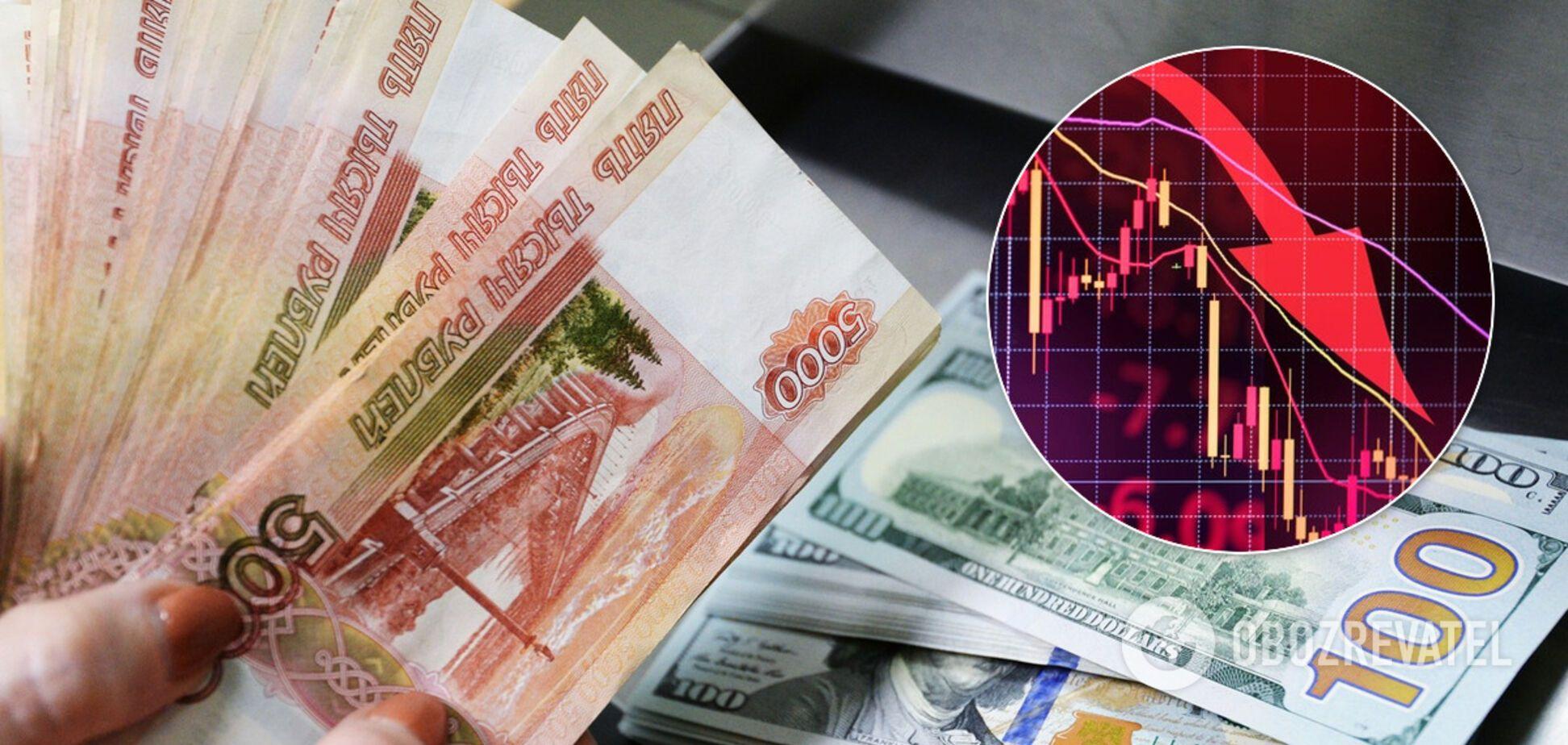 Рубль в Росії рекордно обвалився до рівня 2016 року