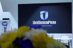 Сотни тысяч гривен: обнародованы зарплаты руководства 'Укроборонпрома'