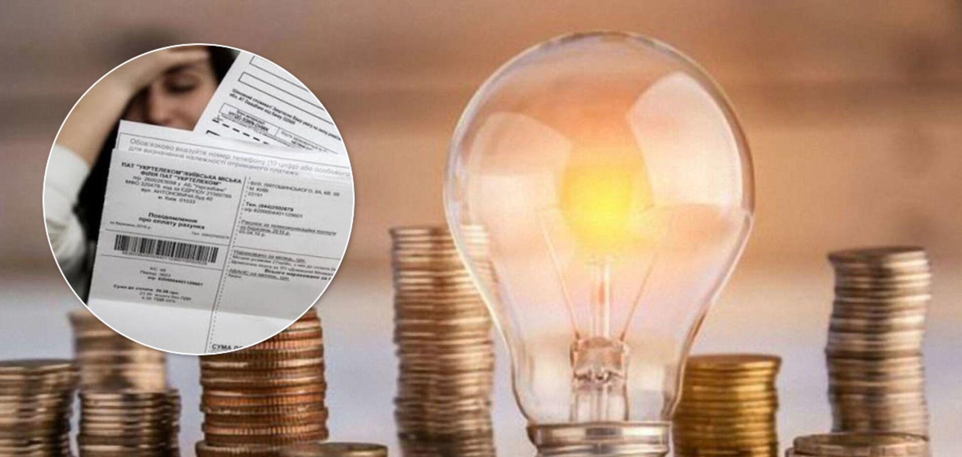 В Украине должны взлететь тарифы на электроэнергию: энергетика оказалась в худшем за всю историю положении
